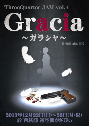 http://3quarter.com/gracia/gracia.jpg